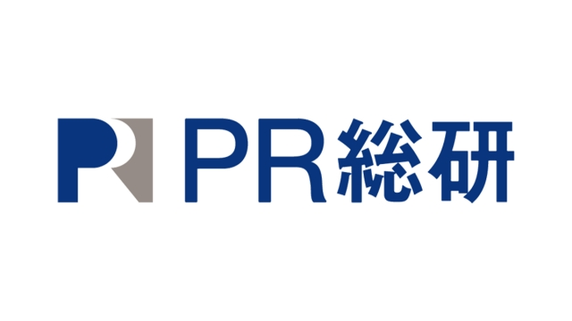 PR総研のご案内(2021年3月)